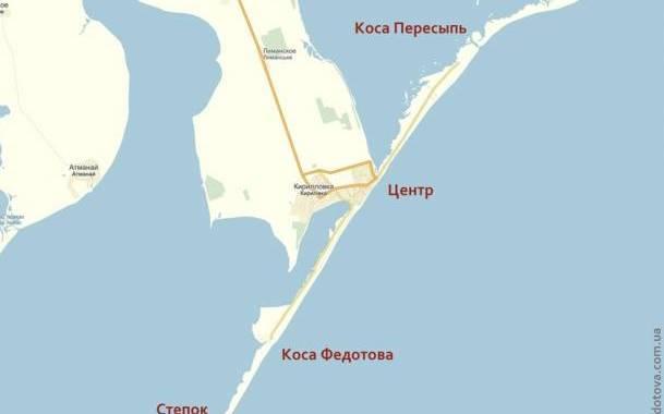 Кирилловка - Федотова коса